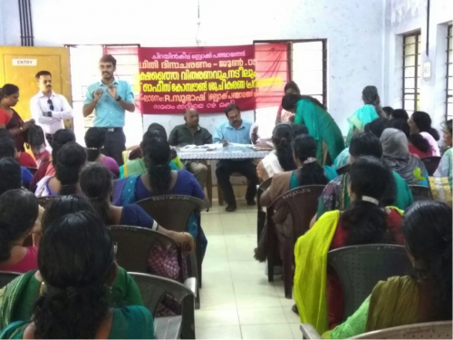 Presentation at Panchayath Organised Event